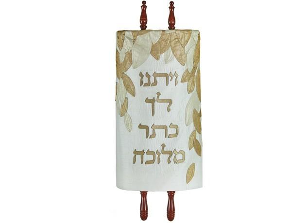White Leaves Torah Mantle