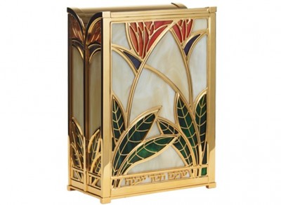 Water Flower Vitrage Tzedaka Box Gold Plated