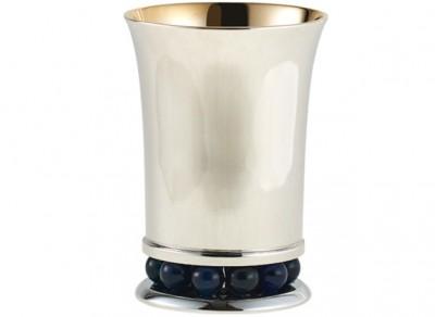 Small Aviv Kiddush Cup