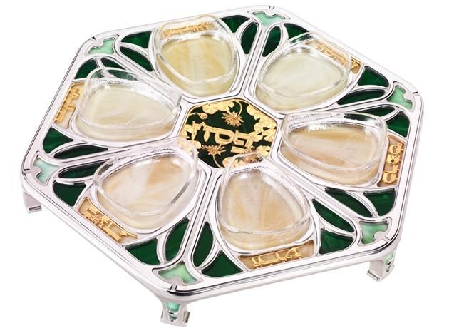Vitrage Water Flowers Seder Plate Set Short