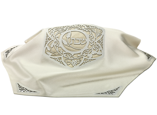 hexagonal Challah Cover White