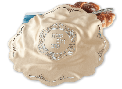 Seven Species Challah cover