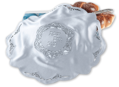 Silver Seven Species Challah cover
