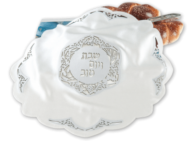 White Seven Species Challah cover