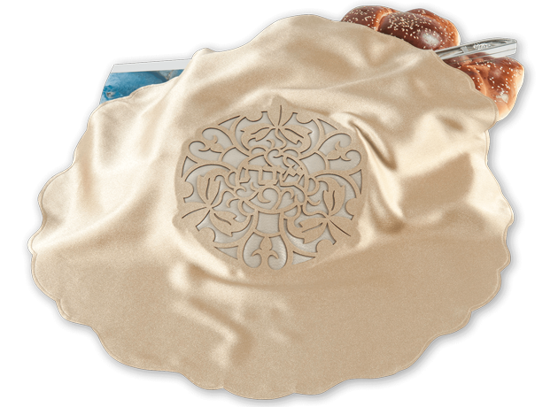 Blooming Challah cover