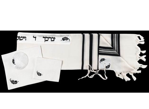 Black And White Verse (Pasuk) Talit